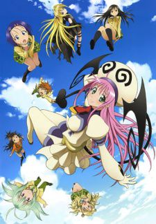 To Love-Ru: Trouble - Anime (2008) streaming VF gratuit complet