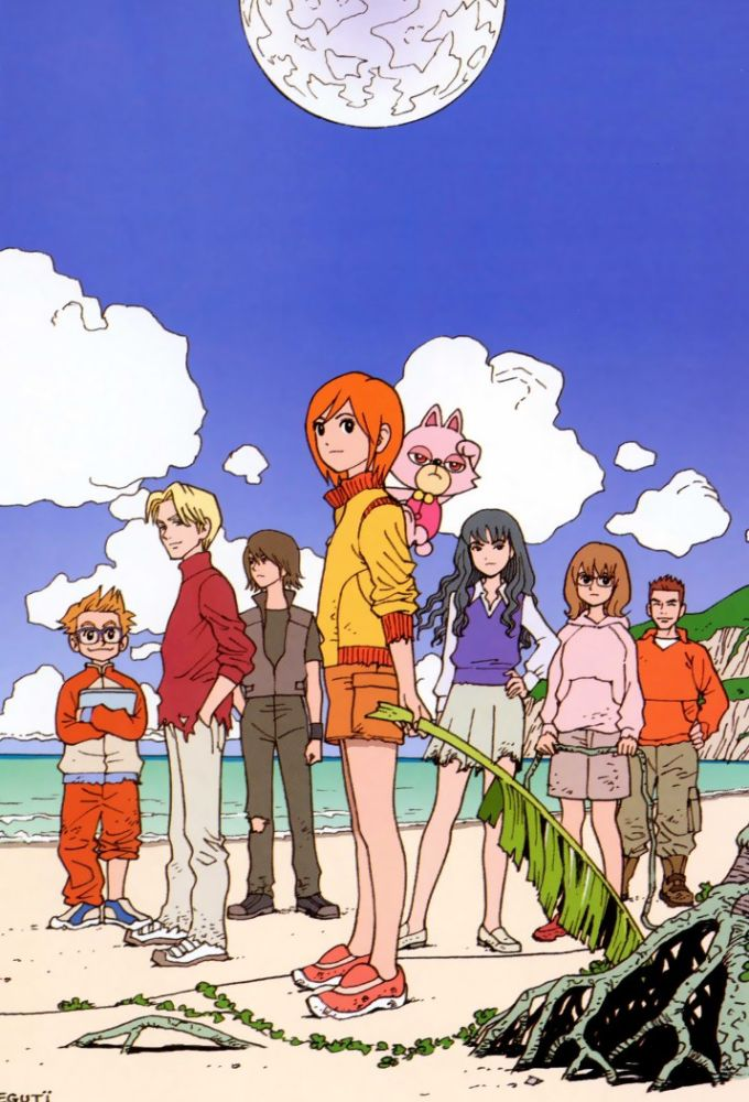 Uninhabited Planet SURVIVE - Anime (2003) streaming VF gratuit complet