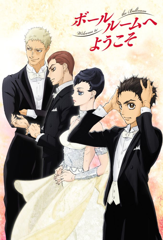 Welcome to the Ballroom - Anime (2017) streaming VF gratuit complet