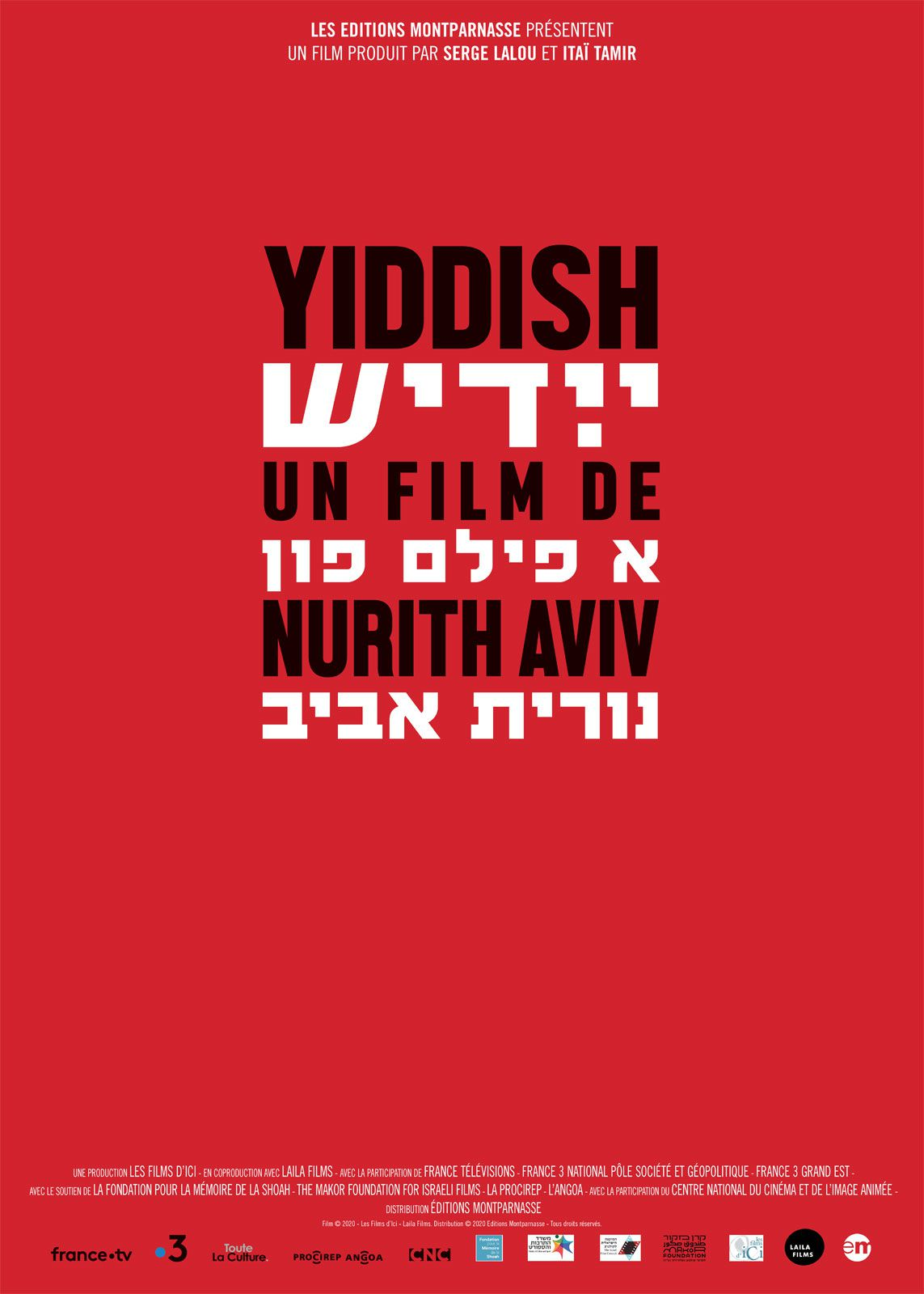 Film Yiddish - Documentaire (2020)